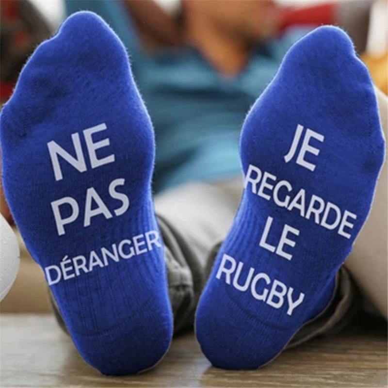 Новинка, мужские и женские спортивные носки-не беспокоить, я слежу за футболом-дышащие мягкие хлопковые носки для бега, баскетбола, велоспорта - Цвет: 7