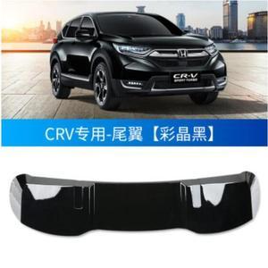 Спойлер для HONDA CRV, спойлер для багажника с краской из АБС-пластика на заднее крыло, для HONDA CRV, 2017, 2018, 2019, 2020, год