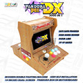 2021 Pandora Box DX 3000 в 1 деревянная мини Аркада бартоп 10 дюймов двойной экран пользователь Самостоятельная установка может 3P 4P игры Сохранить игры ...