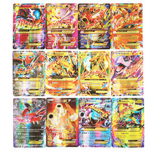 TAKARA TOMY – cartes Pokemon GX Tag Team brillantes anglaises, 300 pièces, Carte de combat, de commerce, jouet pour enfants