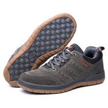 Мужские Нескользящие кроссовки профессиональная обувь для походов