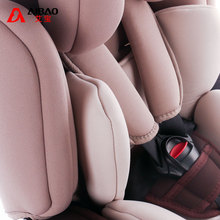 Car Children's Safety Seat Baby Car Seat ISOFIX Interface Car Child 9 Months – 12 Years Old Safety Seat Booster Seat