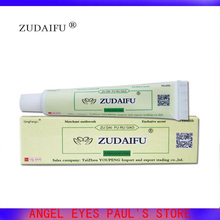 Hot selling ZUDAIFU Body Psoriasis Cream Skin Care YDQ (without box)