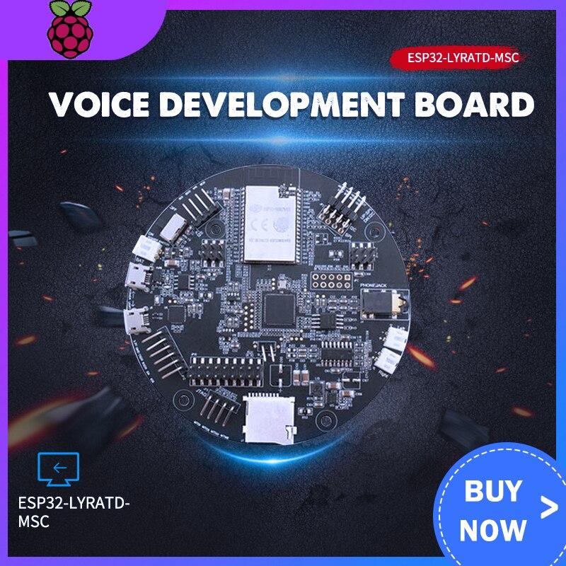 ESP32-LyraTD-MSC Voice Development Board AEC Case USE Microsemi DSP ESP-ADF ALSO CAN USE ESP32-LyraTD-MSC WITH ESP32-WROVER