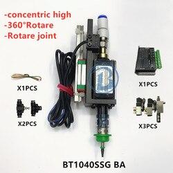 BT1040 tête SMT Nema8 | Outil à arbre creux pour tête de ramassage, connecteur SMT bricolage, joint rotatif à buse spéciale 5mm