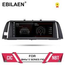 أندرويد 10.0 سيارة مشغل وسائط متعددة لسيارات BMW 5 سلسلة F10/F11/520(2011-2016) CIC NBT نظام تحديد المواقع Autoradio 4GBRAM 64GBROM الملاحة IPS