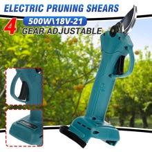 Electric Pruning Scissors Shears Branches Cutter 30mm Cordless Electric Scissor Pruning Shears For Makita 18V-21V Battery 4 Gear