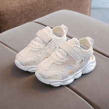 High quality European cute baby casual shoes hot sales baby sandals solid cool baby girls boys shoes