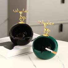 Luksusowa ceramiczna popielniczka głowa jelenia kreatywne nowoczesne biuro popielniczka prezent pulpit akcesoria Cenicero Portatil Home Decor DA60YHG cheap CN (pochodzenie) ashtray ROUND Przenośne Ceramics