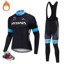 2019 Astana Winter Thermal Fleece Long Sleeves Cycling Jersey Set Men Clothing Bike Clothes Wear Bicycle Maillot Ropa Ciclismo santic winter fleece thermal cycling jacket men road mountain bike jacket windproof bicycle wind coat chaqueta ropa ciclismo