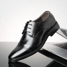 Новинка года; официальная оксфордская обувь для мужчин; модельные туфли; мужские офисные туфли с острым носком на шнуровке; zapatillas; большие размеры C21-78