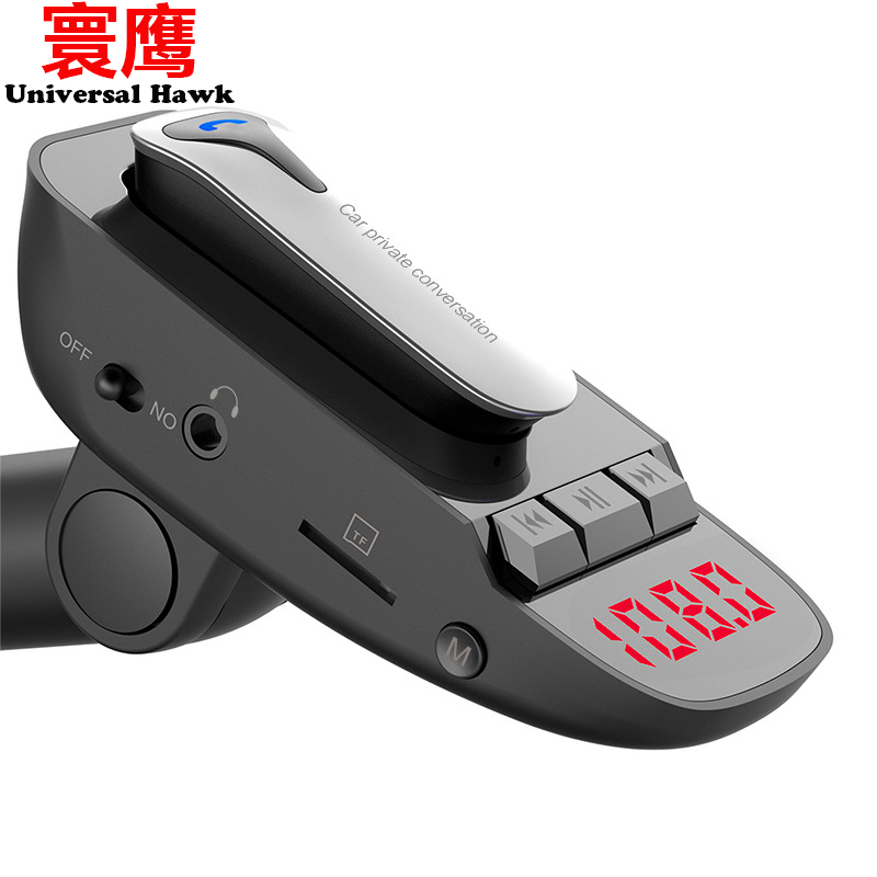Car Bluetooth Headset Bluetooth Car Kit Bluetooth Handsfree Car MP3 Player Bluetooth V4.2 Support TF/U Disk Music Car Charger