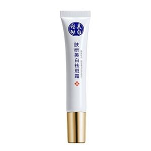 Skin Cream Anti Acne Scar Blemish Stretch Marks Freckle Removal Face Cream HJL2019
