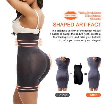 WAIST SECRET High Waist Booty Hip Enhancer Butt Lifter Invisible Shaper Panty Push Up Bottom Boyshorts Sexy Shapewear Briefs 3XL 3
