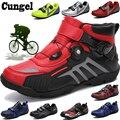 Cungel велосипедная обувь Mtb Мужская Женская велосипедная обувь кроссовки для горного велосипеда профессиональные самозакрывающиеся дышащие...