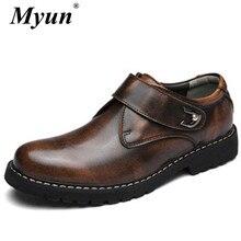 Мужская повседневная обувь из натуральной кожи в британском стиле; классическая мужская резиновая защитная Рабочая обувь в стиле ретро; мужские оксфорды на плоской подошве высокого качества
