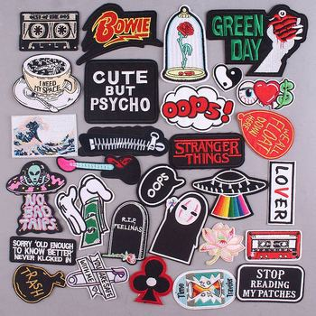 Letter Patch Stripe Iron On Patches For Clothing UFO Guitar Embroidery Patch Cartoon Patches Hippie Rock Applique Cloth Badge hippie embroidered badge biker patches on clothes iron on patches for clothing punk rock back patch applique stripe for jacket