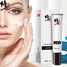 Xiuzheng продукт, крем для удаления шрамов от прыщей, для здоровья женщин