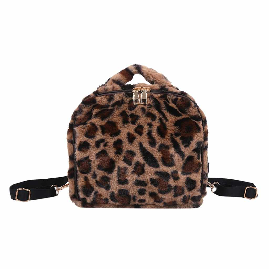 Новый женский рюкзак, Модные леопардовые флокированные сумки, многофункциональная сумка через плечо, студенческий рюкзак, рюкзак