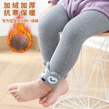 Toddler Pants Leggings Baby-Girls Winter Kids Infant Black Gray Velvet White 0-4years