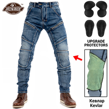 Mens Motorcycle Jeans Wearable Motorcycle Motorbike Moto Trousers Touring Racing Riding Pants With CE Motorbike Protection