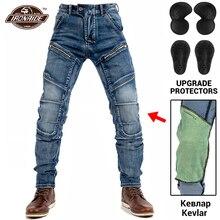 Pantalones vaqueros de motorista para hombre, pantalones de motorista vestibles, con protección CE