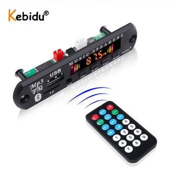 Kebidu 5V 12V bezprzewodowy odtwarzacz MP3 zestaw samochodowy Bluetooth MP3 płytka dekodera wma Audio USB TF FM moduł radiowy z pilotem tanie i dobre opinie MP3 WAV Samochód MP3 Dotykowy Tone 106*25CM Z tworzywa sztucznego Zasilanie zewnętrzne Radio FM ≥89dB Pamięci Flash