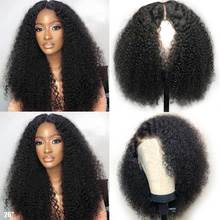Short Bob Afro Kinky Curly Wig 13X4 Lace Frontal Wigs 4x4 Closure Wig Lace Front Human Hair Wigs 150% Remy Brazilian Hair Wig