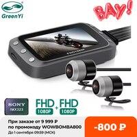 GreenYi WiFi Motorrad DVR Dash Cam 1080P + 1080P Volle HD Vorne Rückansicht Wasserdichte Motorrad Kamera GPS logger Recorder Box