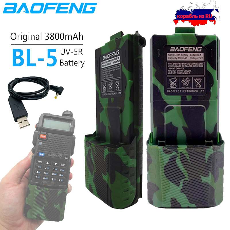 100% Baofeng UV-5R 3800 MAh Enlarge BL-5 7.4V 3800mAh Rechargeable Li-on Battery For Baofeng UV 5R UV5R UV-5RE Plus BF-F8+