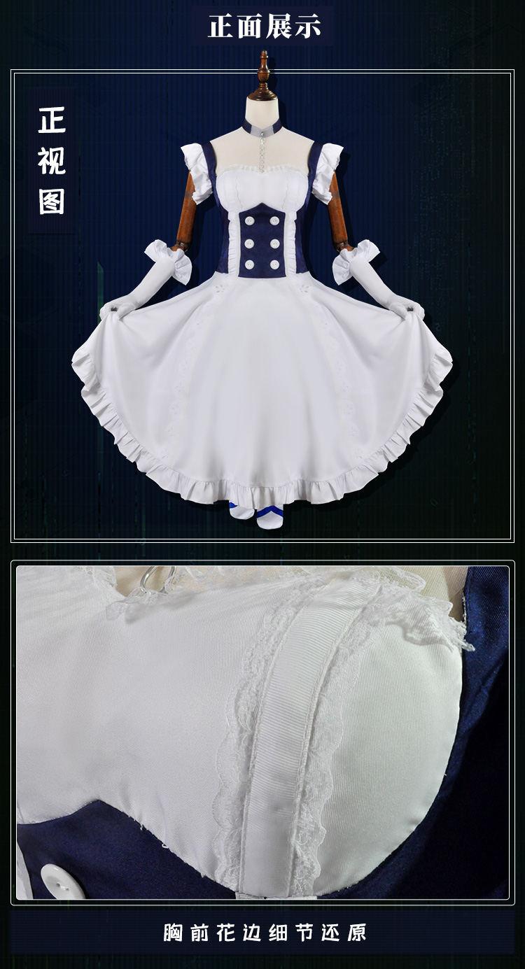 US SHIP Anime For Lovely Full Set Party Cosplay Costume Lady Dress