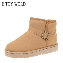 E TOY WORD Women snow boots short tube student boots 2019 winter plus velvet thick warm boots non-slip cotton shoes boots цены онлайн