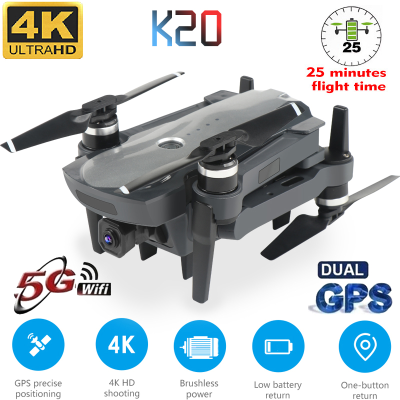 New 5G Drone K20 Brushless Motor Equipped With GPS And 4K HD Dual Camera, Foldable Quadcopter 1800M Remote Control Distance Toy