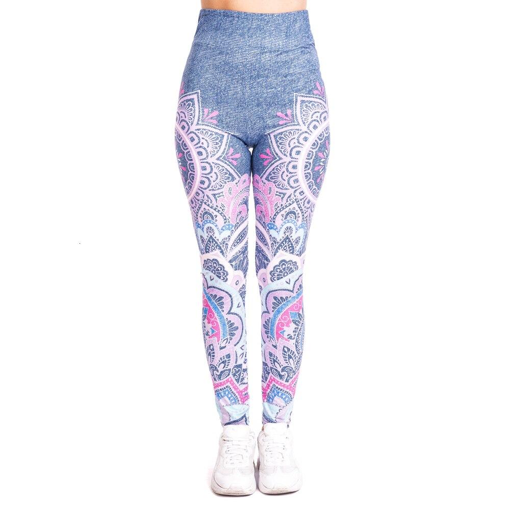 LGE_700609_mandala_pink_jeans (5)