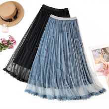AcFirst Autumn Winter New Blue Women Skirt High Waist Mid-calf Long Lace Mesh Plus Size Empire Casual Pleated