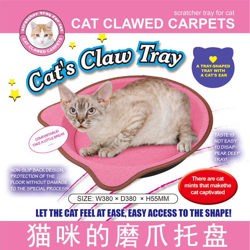 Paper Cat Scratch Board Cat Toy Cat Nest Cat Claws Grinding Toy Supplies Anti-Thread Breakage Cat Scratching Board Amoy Supply O