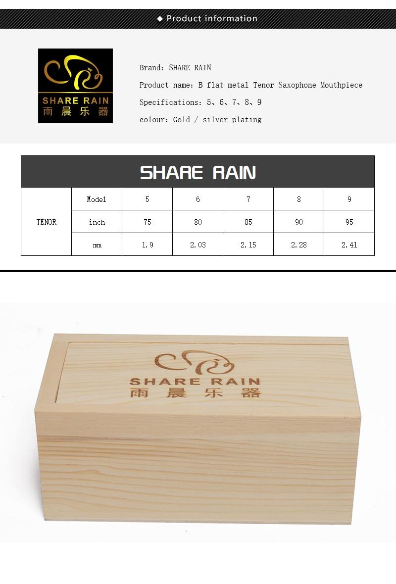 仿鹰次中音笛头-速卖通_01