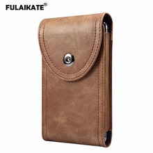 Универсальная поясная сумка fulaikate 67 дюйма мобильный телефон
