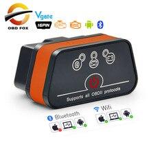 Vgate icar2 elm327 wifi obd2 ferramenta de diagnóstico para ios/android/pc icar 2 bluetooth wifi elm 327 obdii leitor código scanner
