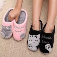 女性のための冬の家のスリッパ,ユニセックスの猫の漫画の靴,滑り止め,柔らかく,暖かい,屋内の部屋,カップル