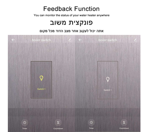 Image 5 - Smart Life Wifi Boiler Water Heater Switches 4400W 20A Voice Control Works Alexa Google Home Timer Function Tuya For Israel