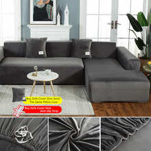 Thick velvet Sofa Cover Elasticity Non slip Couch Slipcover Universal Case Stretch Sofa Covers for Chaise