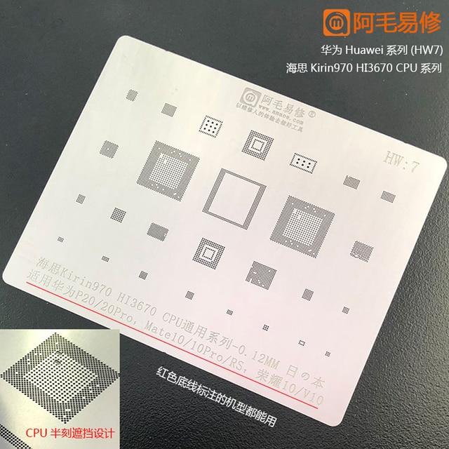 Amaoe BGA reballing stencil For Huawei P20 P20 pro Mate 10 10 pro RS Honour 10 Kirin 970 Hi3670 CPU Chip Tin Plant Net 1