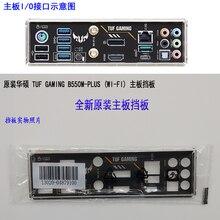 Oryginalna płyta tylna IO I/O płyta tylna płyta tylna uchwyt Blende do ASUS TUF GAMING B550M PLUS (WI FI)