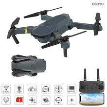 EBOYU – Drone E58 2.4Ghz RC Wifi FPV 4K/1080P HD, caméra Altitude, maintien d'une touche, retour/atterrissage/arrêt, jouet RC sans tête