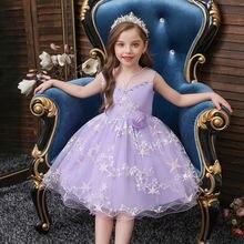 Платье для девочек белое платье без рукавов с принтом цветами