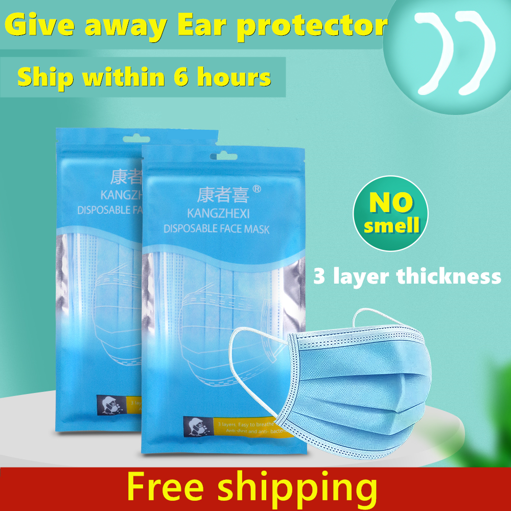 200 Pcs Ship Within 6 Hours Disposable  Face Mask 3 Layer Meltblown Mouth Masks Dustproof Earloop Masks