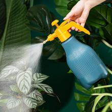 1pcs Spray Bottle Fine Mist Plant Atomizer Watering Sprayer Bottle For Gardening Cleaning Solution With Top Pump Trigger Water