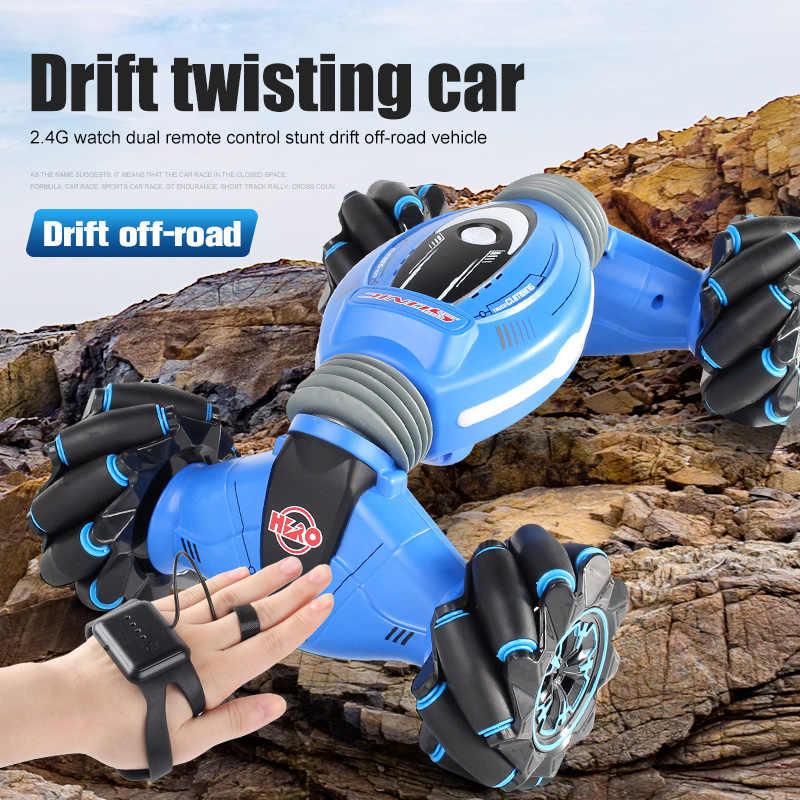 Rc スタントカージェスチャー誘導のキー変形リモートコントロールオフロード車ねじれドリフトサイド駆動 RC おもちゃギフト