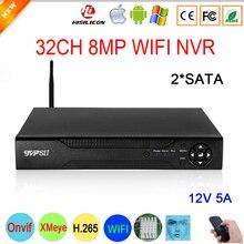 Enregistreur vidéo de Surveillance 12V 5A Hi3536C XMeye 8MP 4K 32CH H.265 + Max 16 to SATA Audio Onvif détection de visage WIFI CCTV DVR NVR